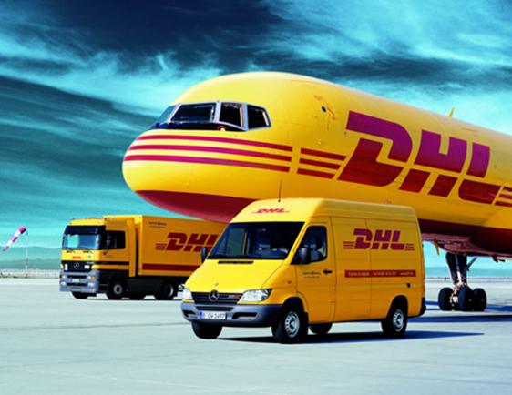 承德香港DHL