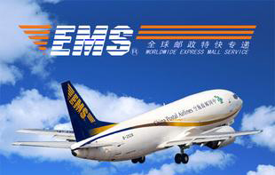 潮州EMS
