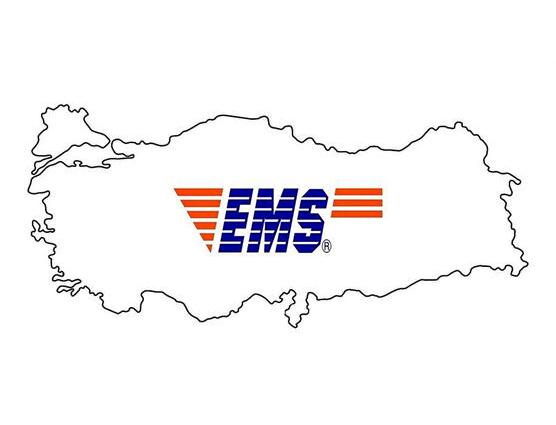 土耳其专线小包
