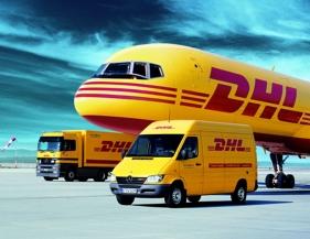 内蒙古香港DHL
